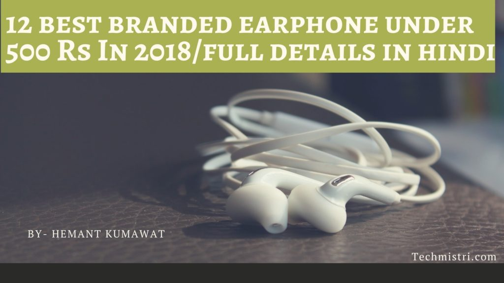 12 best branded earphone under 500
