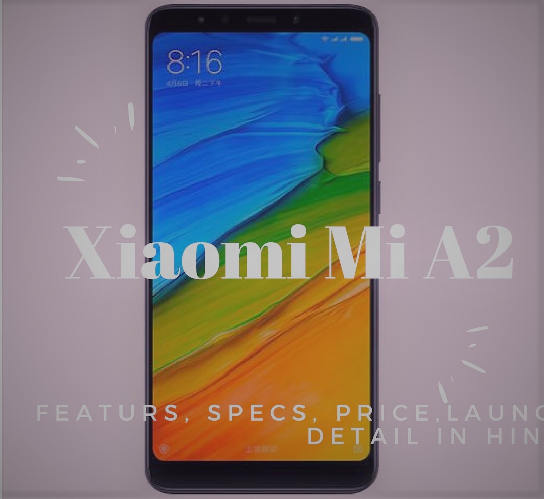Mi A2 price,features,specs and launch date full details in hindi