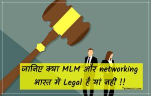 mlm and networking are legal or not
