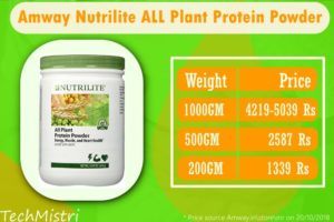 Amway Nutrilite ALL plant protein powder price