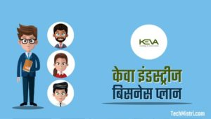 Keva-Industries-Business-Plan