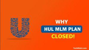 hul-mlm-plan-closed-hindi