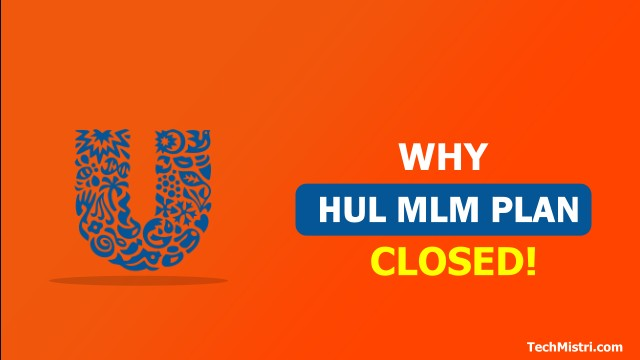 hul-mlm-plan-closed-hindi