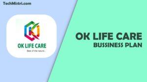 ok life care plan in hindi