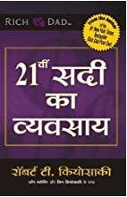 network-marekting-books-in-hindi