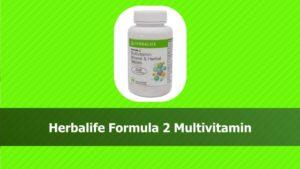 Herbalife Formula 2 Multivitamin in hindi