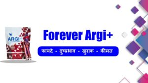 forever argi+ in hindi