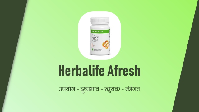 herbalife afresh in hindi