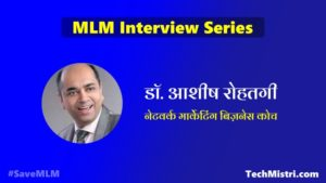 dr. ashish rohatgi interview