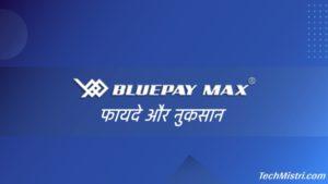 bluepay-max-faayde-or-nuksan