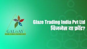 Glaze-Trading-India-Pvt-Ltd-in-hindi