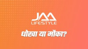 jaa lifestyle plan review in hindi