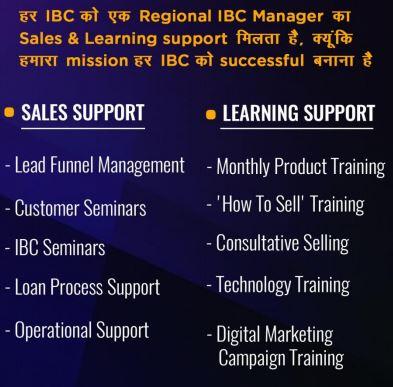 bada-business-ibc-benefits