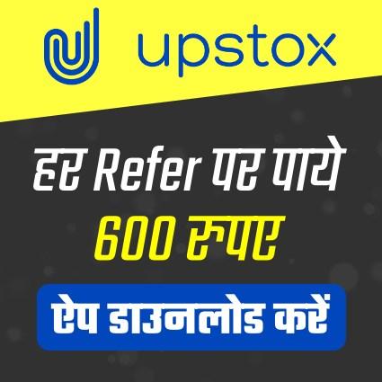 upstox banner