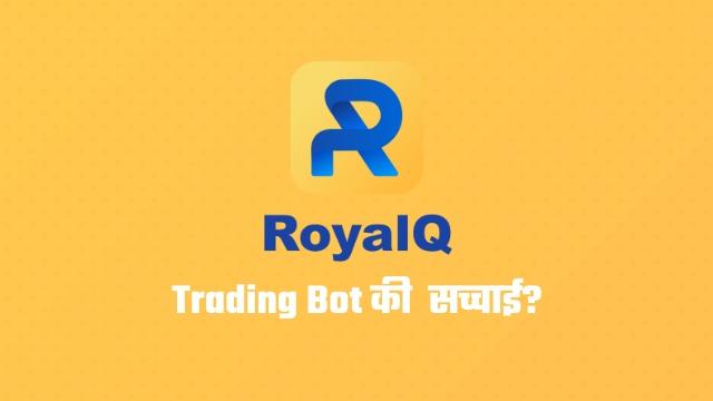 royal q plan in hindi